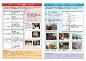 報告書4ページ版A3×20002